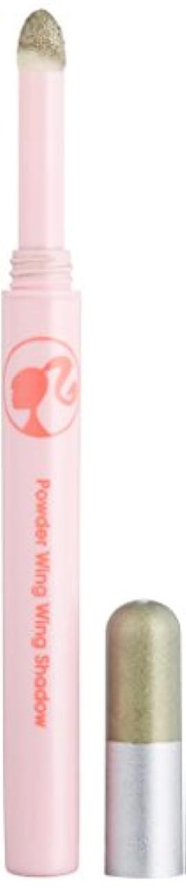 どのくらいの頻度でフランクワースリー水分Barbie パウダー WWアイシャドウ#07