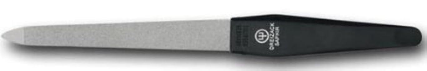 ヴォストフ ネイルファイル(爪ヤスリ)7661 16cm 【商品コード】3197800