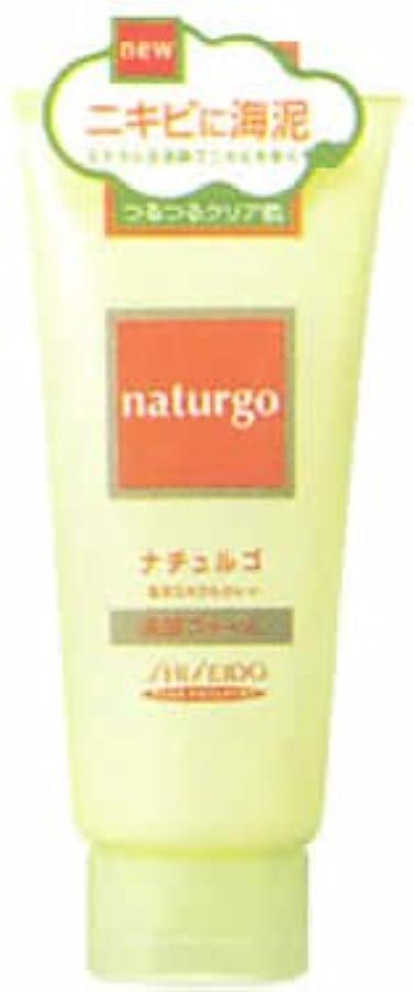 不十分つぼみ下手ナチュルゴ 海洋ミネラルクレイ 洗顔フォーム ニキビ用 120g