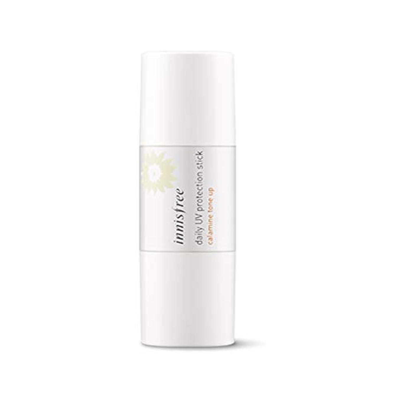 パーク不可能なボタンイニスフリー日焼け止めスラスタカラミントーンアップSPF50 + PA +++ 8g【ブラシ付】 Innisfree daily UV protection stick calamine tone up SPF50 +...