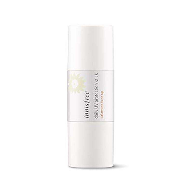 元気なはい恐ろしいですイニスフリー日焼け止めスラスタカラミントーンアップSPF50 + PA +++ 8g【ブラシ付】 Innisfree daily UV protection stick calamine tone up SPF50 +...