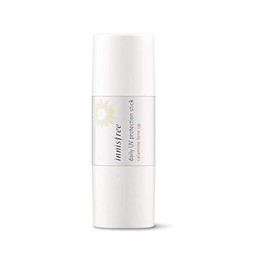 価値コイル間接的イニスフリー日焼け止めスラスタカラミントーンアップSPF50 + PA +++ 8g【ブラシ付】 Innisfree daily UV protection stick calamine tone up SPF50 +...