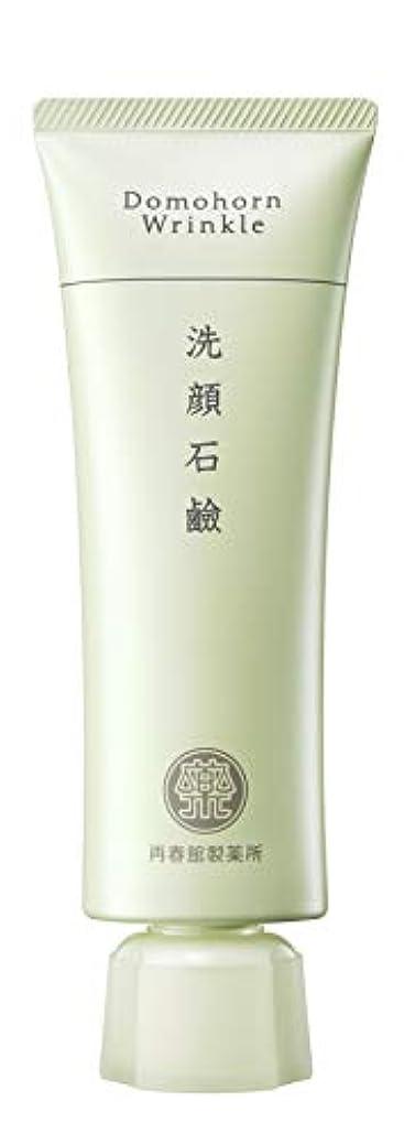 政府半円電話をかける再春館製薬所 ドモホルンリンクル 洗顔石鹸 約60日分 洗顔 石鹸