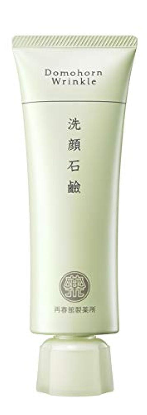 スクラブカーテン買う再春館製薬所 ドモホルンリンクル 洗顔石鹸 約60日分 洗顔 石鹸