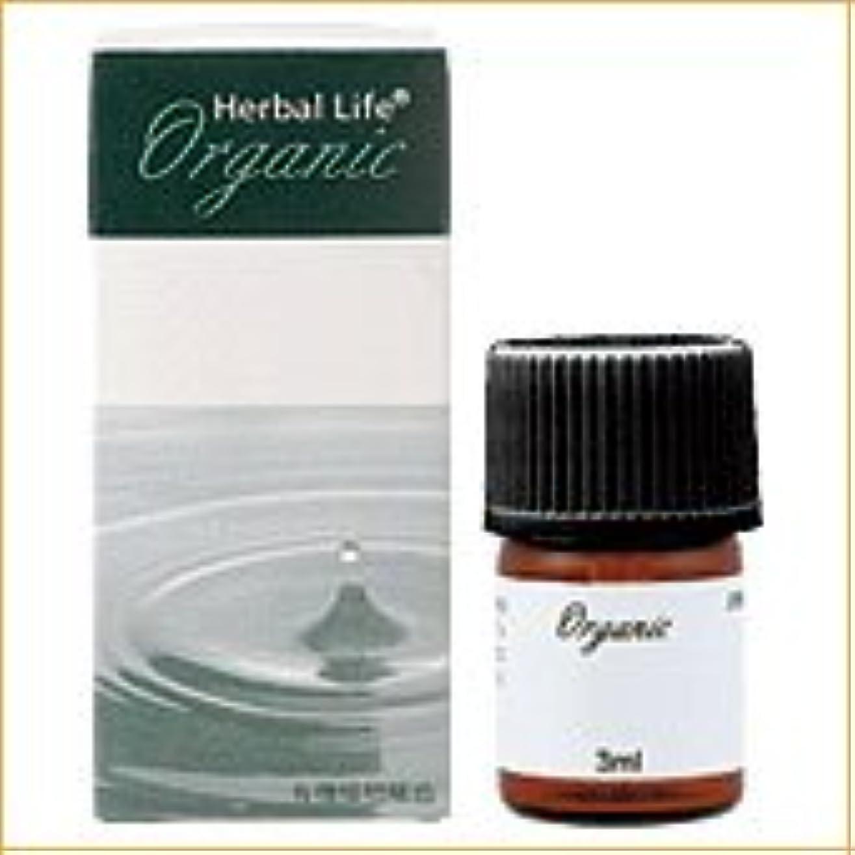 構築するミュート流す生活の木 オーガニックエッセンシャルオイル ORG ジュニパー 精油 3ml (Tree of Life Organic Essential Oil/オーガニック エッセンシャルオイル)
