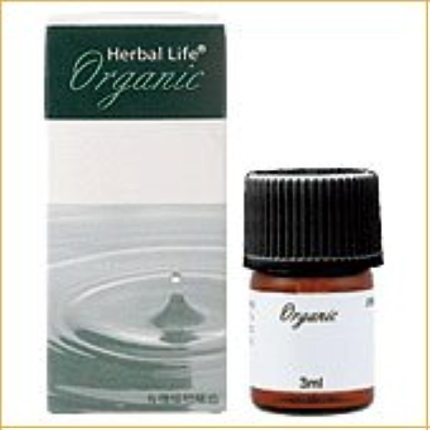 生活の木 オーガニックエッセンシャルオイル ORG ジュニパー 精油 3ml (Tree of Life Organic Essential Oil/オーガニック エッセンシャルオイル)