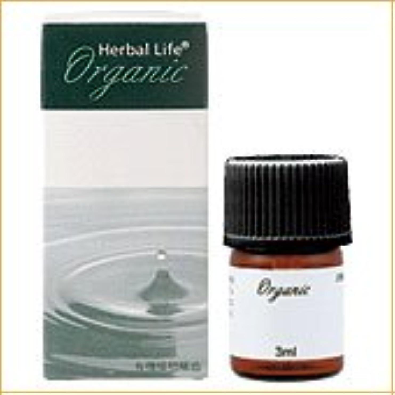 電気陽性容量調整可能生活の木 オーガニックエッセンシャルオイル ORG ジュニパー 精油 3ml (Tree of Life Organic Essential Oil/オーガニック エッセンシャルオイル)