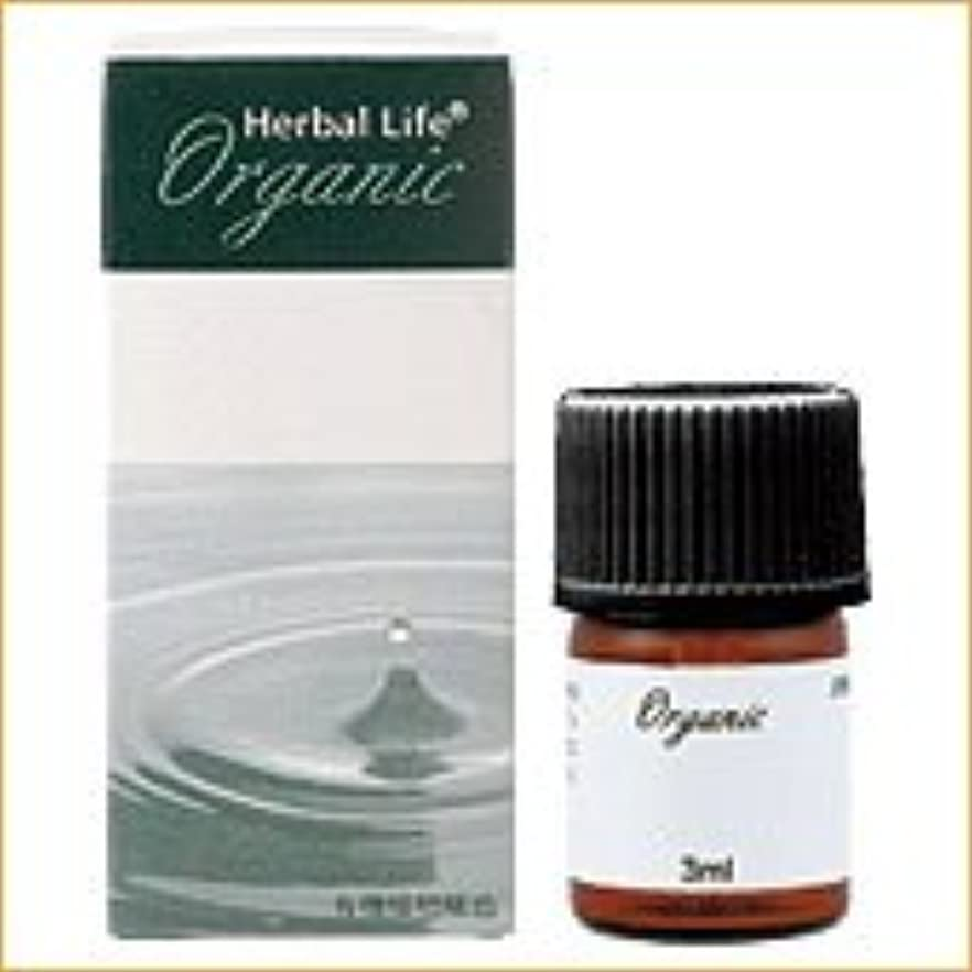 ハドルぼんやりしたうま生活の木 オーガニックエッセンシャルオイル ORG ジュニパー 精油 3ml (Tree of Life Organic Essential Oil/オーガニック エッセンシャルオイル)