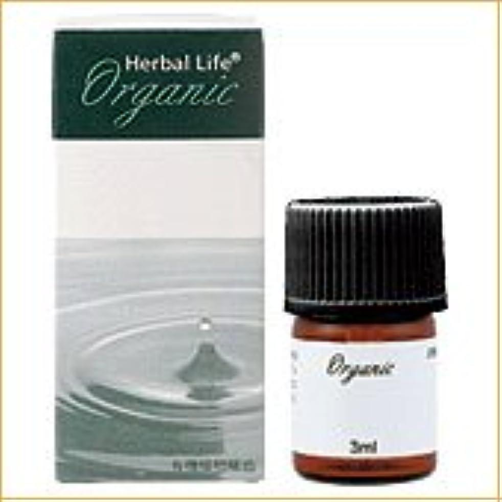 きつくカエル半ば生活の木 オーガニックエッセンシャルオイル ORG ジュニパー 精油 3ml (Tree of Life Organic Essential Oil/オーガニック エッセンシャルオイル)