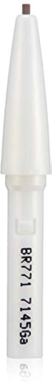 吸収剤花弁リアルマジョリカ マジョルカ ブローカスタマイズ (スーパースリム) BR771 アッシュブラウン 0.08g
