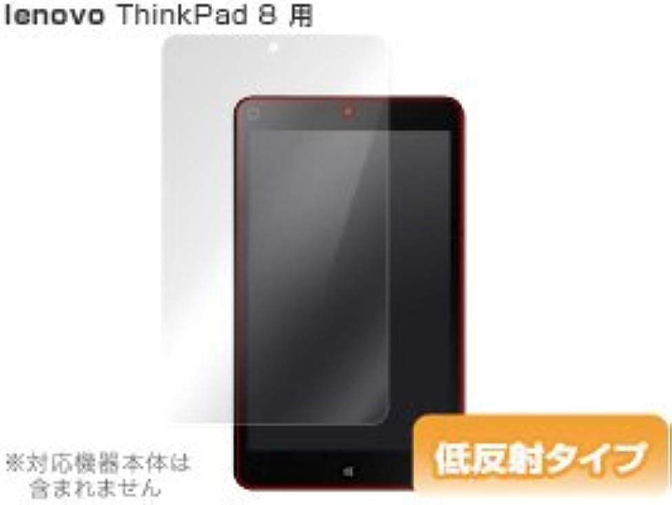 ジョガー積極的にミトンOverLay Plus for ThinkPad 8 低反射 ノングレア アンチグレア 反射防止 液晶 保護 シート フィルム プロテクター OHTP8/4