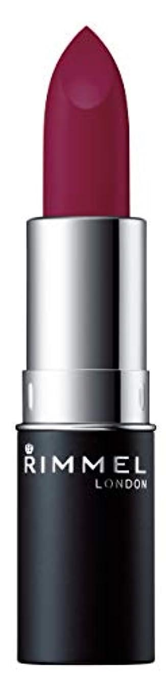 靄接ぎ木アーティキュレーションRimmel (リンメル) リンメル マシュマロルック リップスティック 031 バイオレット 3.8g 口紅