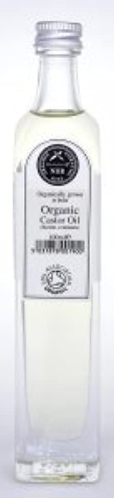 評判拮抗する外科医繧?繝?繧?繝九ャ繧? 繧?繝?繧?繧?繝?繧?繧?繝? (Ricinus communis) (500ml) by NHR Organic Oils