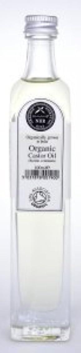 メガロポリスグリルキャプション繧?繝?繧?繝九ャ繧? 繧?繝?繧?繧?繝?繧?繧?繝? (Ricinus communis) (500ml) by NHR Organic Oils