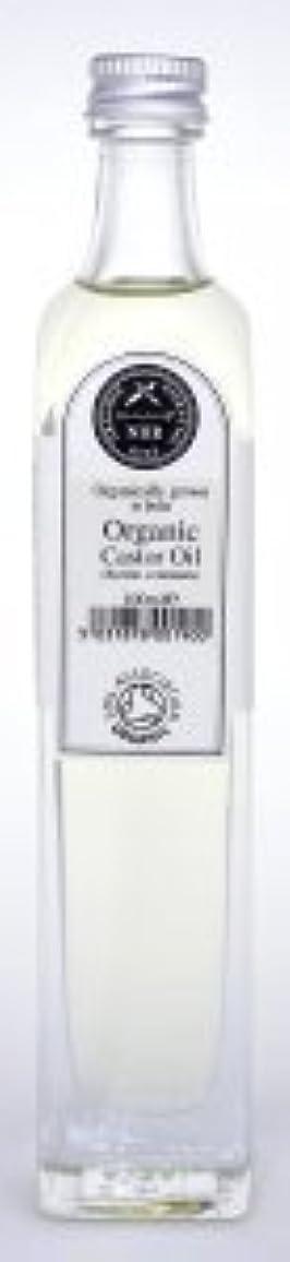繧?繝?繧?繝九ャ繧? 繧?繝?繧?繧?繝?繧?繧?繝? (Ricinus communis) (500ml) by NHR Organic Oils