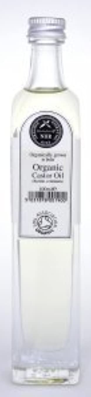 ピアノを弾くはっきりしない艶繧?繝?繧?繝九ャ繧? 繧?繝?繧?繧?繝?繧?繧?繝? (Ricinus communis) (500ml) by NHR Organic Oils