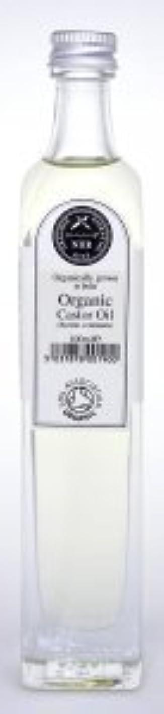 背の高いクルーズ判定繧?繝?繧?繝九ャ繧? 繧?繝?繧?繧?繝?繧?繧?繝? (Ricinus communis) (500ml) by NHR Organic Oils