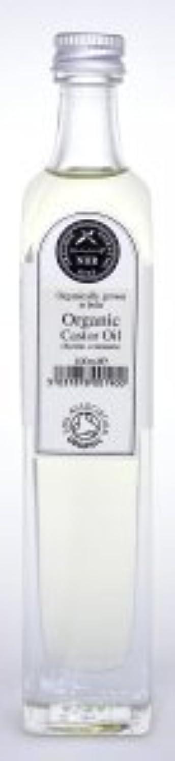取る求人ディベート繧?繝?繧?繝九ャ繧? 繧?繝?繧?繧?繝?繧?繧?繝? (Ricinus communis) (500ml) by NHR Organic Oils