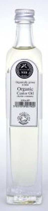 本物健康的支店繧?繝?繧?繝九ャ繧? 繧?繝?繧?繧?繝?繧?繧?繝? (Ricinus communis) (500ml) by NHR Organic Oils