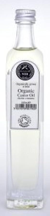ハンドブックスタウトうっかり繧?繝?繧?繝九ャ繧? 繧?繝?繧?繧?繝?繧?繧?繝? (Ricinus communis) (500ml) by NHR Organic Oils