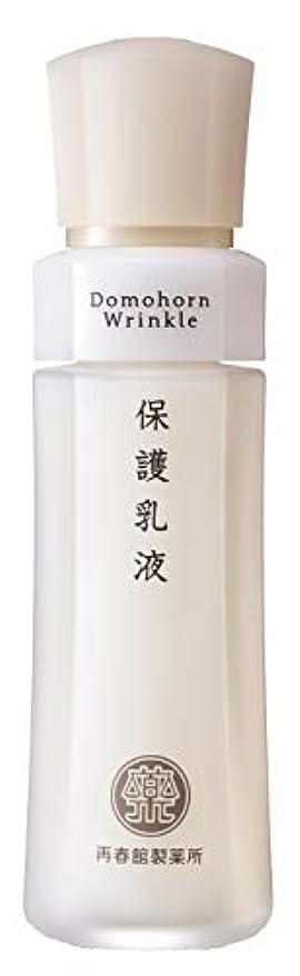 維持請う露出度の高い再春館製薬所 ドモホルンリンクル 保護乳液 約70日分 乳液 保湿