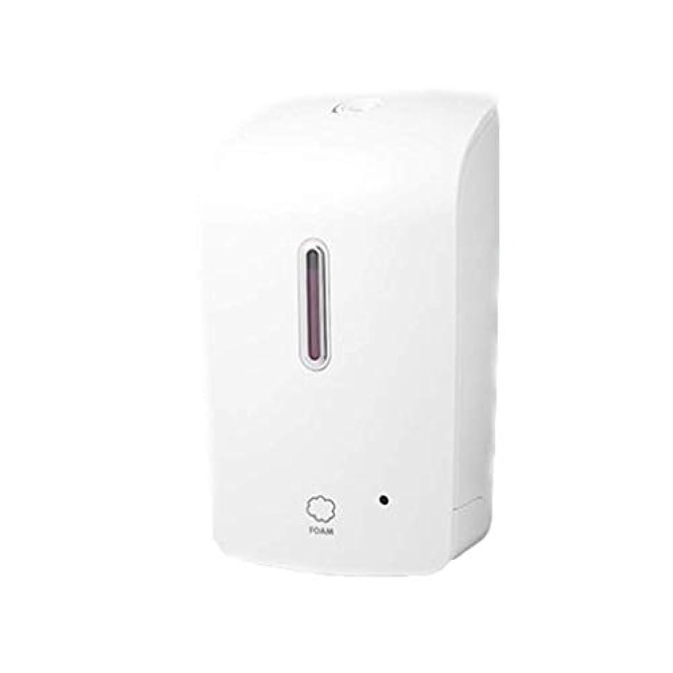 パッケージうれしいペア赤外線センサー泡液体石鹸ボトルキッチンバスルームプラスチック1000ミリリットルハンドソープボトルローション(色:グレー、サイズ:23 * 18 * 12 cm) (Color : White, Size : 23*18...