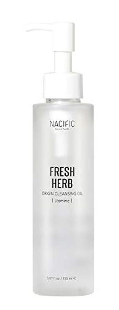 ギャング筋形成[Nacific] Fresh Herb Origin Cleansing Oil 150ml /[ナシフィック] フレッシュ ハーブ オリジン クレンジングオイル 150ml [並行輸入品]