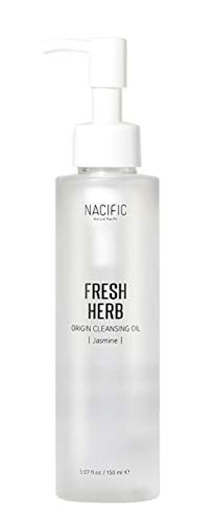 溶融ベンチ尊敬する[Nacific] Fresh Herb Origin Cleansing Oil 150ml /[ナシフィック] フレッシュ ハーブ オリジン クレンジングオイル 150ml [並行輸入品]