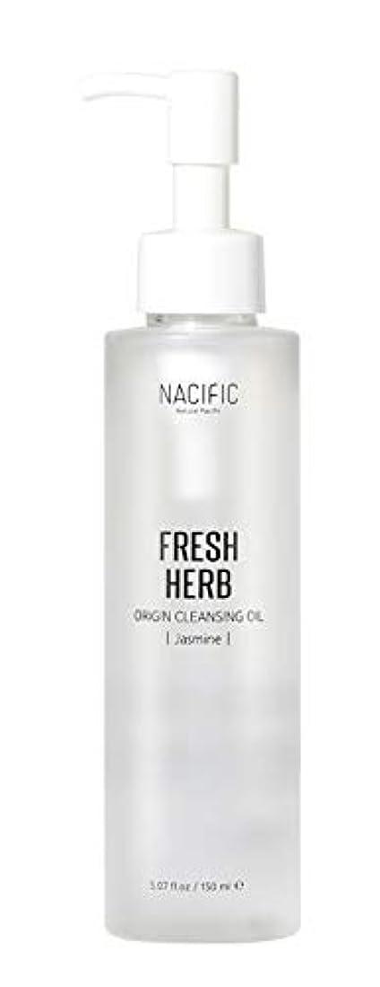 エジプト人兄ご近所[Nacific] Fresh Herb Origin Cleansing Oil 150ml /[ナシフィック] フレッシュ ハーブ オリジン クレンジングオイル 150ml [並行輸入品]