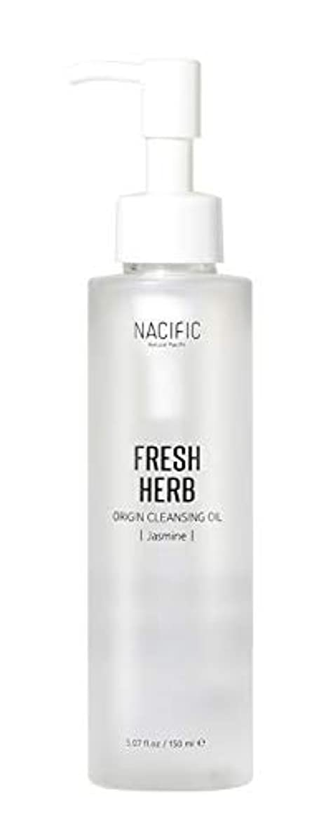 着るテレビ局精査[Nacific] Fresh Herb Origin Cleansing Oil 150ml /[ナシフィック] フレッシュ ハーブ オリジン クレンジングオイル 150ml [並行輸入品]