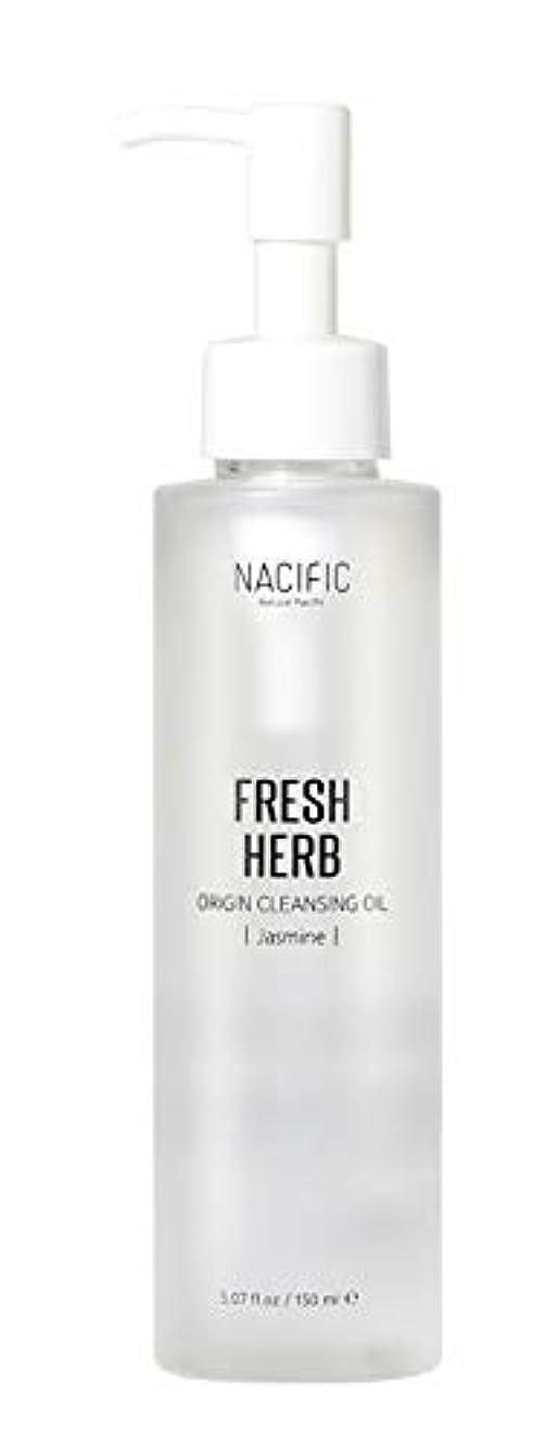 立ち寄る文房具猫背[Nacific] Fresh Herb Origin Cleansing Oil 150ml /[ナシフィック] フレッシュ ハーブ オリジン クレンジングオイル 150ml [並行輸入品]
