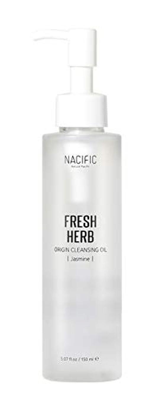 屋内で交差点ボーナス[Nacific] Fresh Herb Origin Cleansing Oil 150ml /[ナシフィック] フレッシュ ハーブ オリジン クレンジングオイル 150ml [並行輸入品]