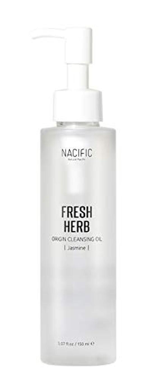 こしょう収束真鍮[Nacific] Fresh Herb Origin Cleansing Oil 150ml /[ナシフィック] フレッシュ ハーブ オリジン クレンジングオイル 150ml [並行輸入品]