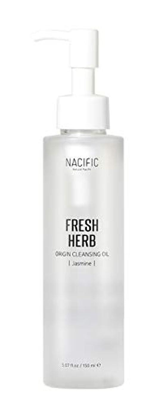 優遇精査ワックス[Nacific] Fresh Herb Origin Cleansing Oil 150ml /[ナシフィック] フレッシュ ハーブ オリジン クレンジングオイル 150ml [並行輸入品]
