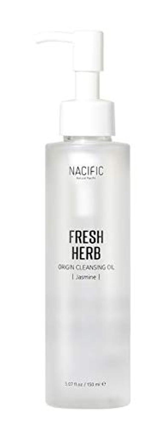 害スツールずるい[Nacific] Fresh Herb Origin Cleansing Oil 150ml /[ナシフィック] フレッシュ ハーブ オリジン クレンジングオイル 150ml [並行輸入品]
