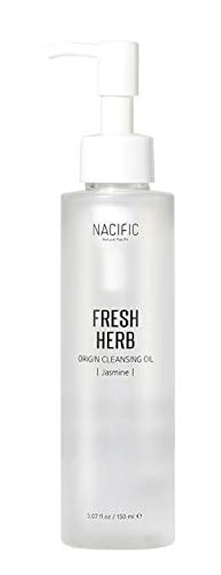 設置動前に[Nacific] Fresh Herb Origin Cleansing Oil 150ml /[ナシフィック] フレッシュ ハーブ オリジン クレンジングオイル 150ml [並行輸入品]