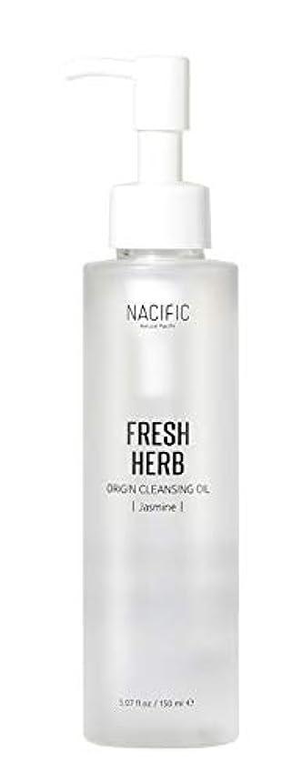 [Nacific] Fresh Herb Origin Cleansing Oil 150ml /[ナシフィック] フレッシュ ハーブ オリジン クレンジングオイル 150ml [並行輸入品]