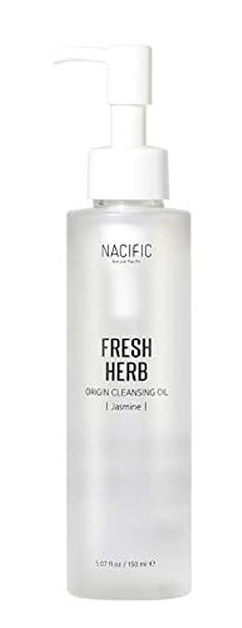 裁判所期待干渉する[Nacific] Fresh Herb Origin Cleansing Oil 150ml /[ナシフィック] フレッシュ ハーブ オリジン クレンジングオイル 150ml [並行輸入品]