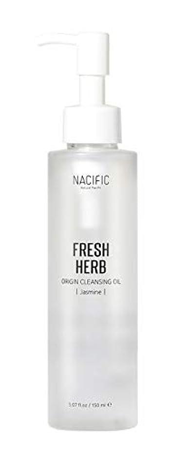 二度共産主義者酒[Nacific] Fresh Herb Origin Cleansing Oil 150ml /[ナシフィック] フレッシュ ハーブ オリジン クレンジングオイル 150ml [並行輸入品]