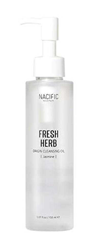 目立つ抽出選出する[Nacific] Fresh Herb Origin Cleansing Oil 150ml /[ナシフィック] フレッシュ ハーブ オリジン クレンジングオイル 150ml [並行輸入品]