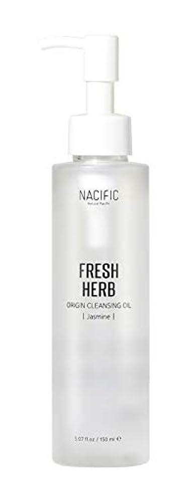 知的日帰り旅行に鷹[Nacific] Fresh Herb Origin Cleansing Oil 150ml /[ナシフィック] フレッシュ ハーブ オリジン クレンジングオイル 150ml [並行輸入品]