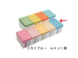 [해외]Forestway 채색 복사 용지 A4 하늘색 500 매/Forestway colored copy paper A4 sky blue 500 sheets