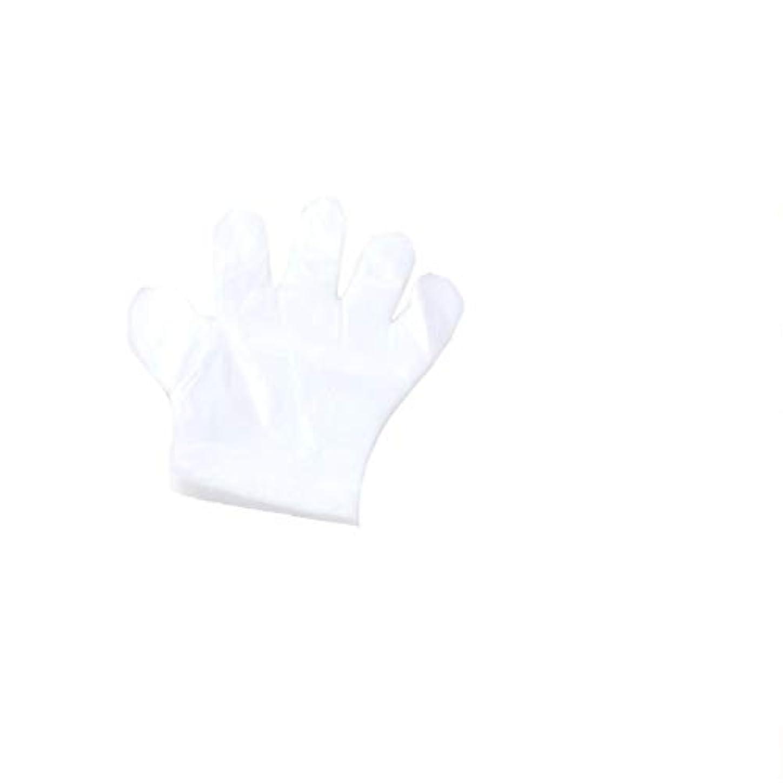 仲良しロマンス程度手袋は、2000年の食品グレードの家庭用の透明プラスチック使い捨て手袋でのみ厚くなっています。 (UnitCount : 2000*2000)