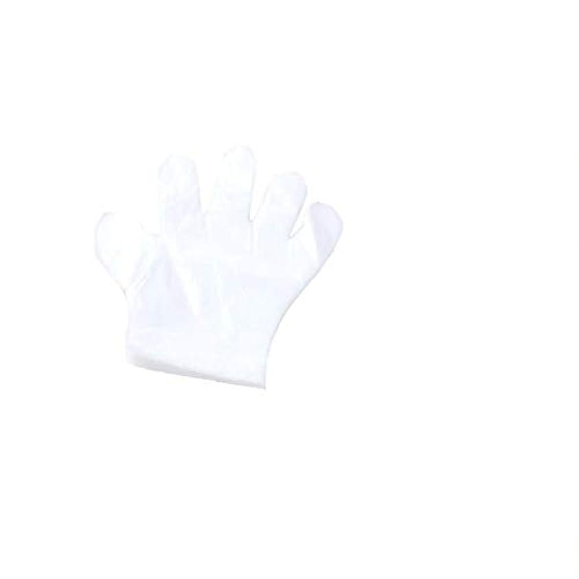 孤独受信機認める手袋は、2000年の食品グレードの家庭用の透明プラスチック使い捨て手袋でのみ厚くなっています。 (UnitCount : 2000*2000)