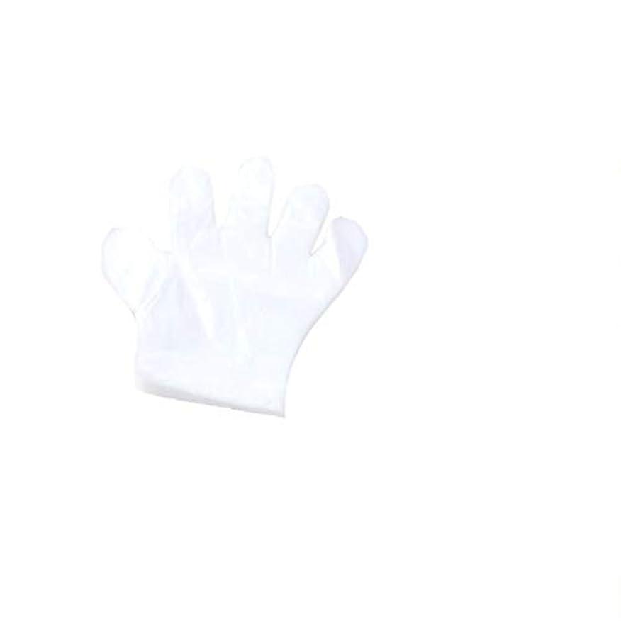 しみ願望晩ごはん手袋は、2000年の食品グレードの家庭用の透明プラスチック使い捨て手袋でのみ厚くなっています。 (UnitCount : 2000*2000)