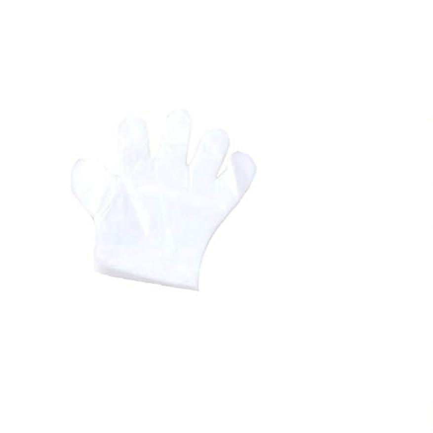 遷移火称賛手袋は、2000年の食品グレードの家庭用の透明プラスチック使い捨て手袋でのみ厚くなっています。 (UnitCount : 2000*2000)