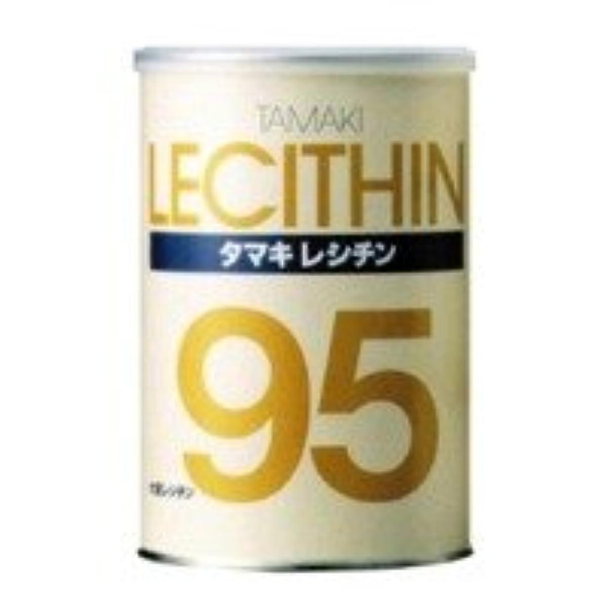 玉樹 レシチン 500g