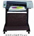 ヒューレット・パッカード HP Designjet 110plus NR C7796F#ABJ