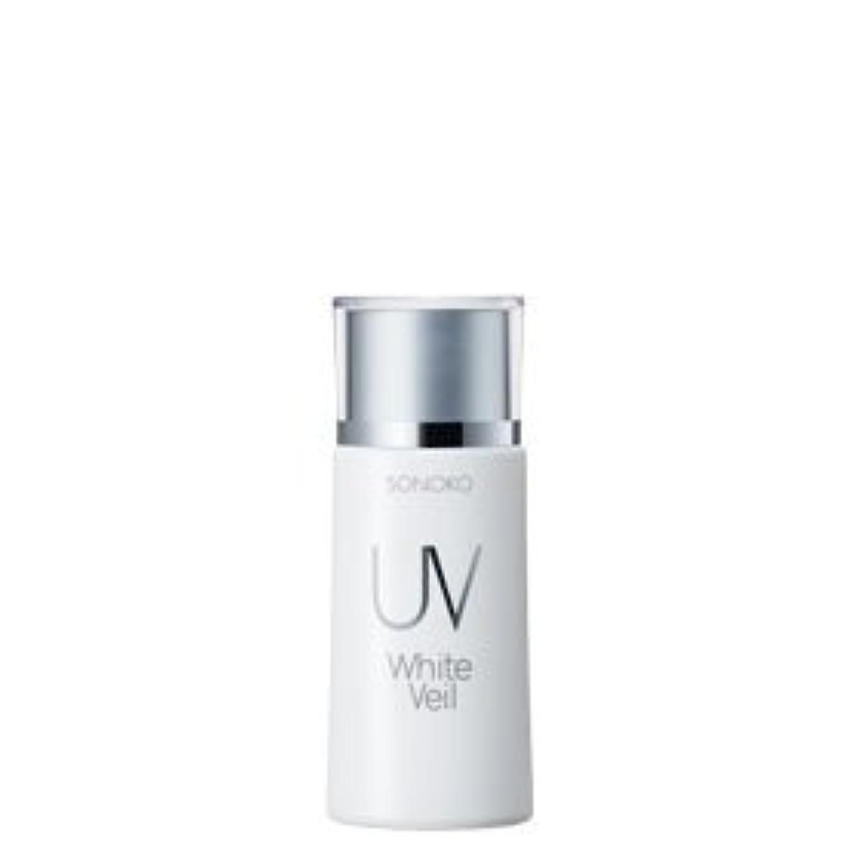 申し立てるフラグラント取得UV ホワイトヴェール
