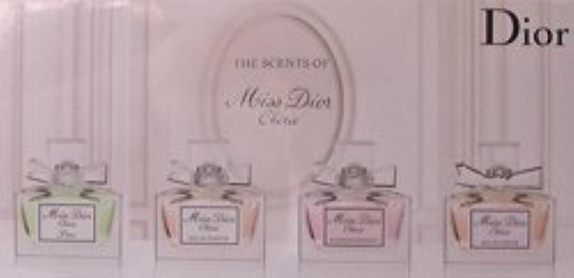 指導する大混乱見分けるザセンツオブミスディオールシェリーミニ香水セット